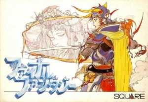 FinalFantasy--FamicomCover